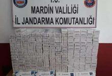 Photo of Kaçakçılık Suçu ve Cezası