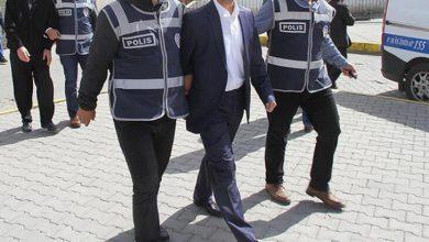 Photo of Silahlı Terör Örgütüne Üye Olma Suçu